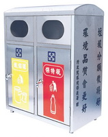 不�袗�二分類資源回收箱 #144