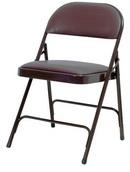 皮面合椅  咖啡皮ㄇ腳