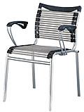 健康扶手椅
