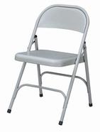 鐵面合椅 ㄇ腳