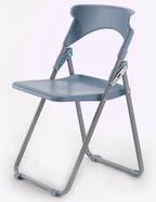 塑鋼椅 烤漆 #C211