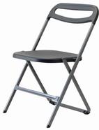 塑鋼椅 烤漆 #B511