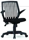 辦公椅 #321